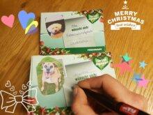 Weihnachtsaktion ❤